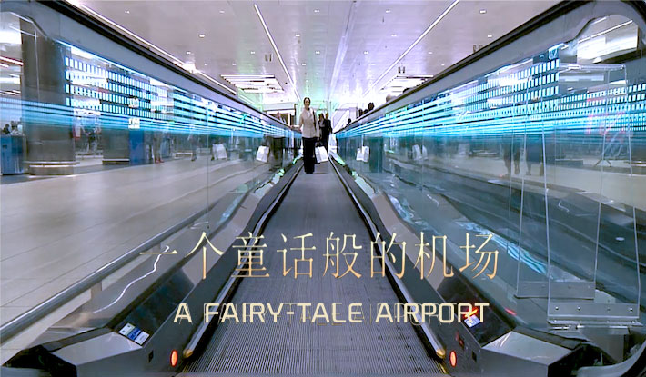 A Fairy-Tale Airport